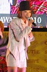 『日本ファッションリーダーアワード2010』授賞式に出席した青山テルマ (C)ORICON DD inc.