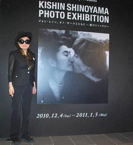 篠山紀信写真展『ジョン・レノン、オノ・ヨーコとともに…愛のファンタジー』のレセプションパーティーに訪れたオノ・ヨーコ (C)ORICON DD inc.