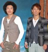 海外ドラマ『LOST ファイナル・シーズン』DVD発売記念プロジェクト発表会見に出席したトータルテンボスの(左から)藤田憲右、大村朋宏 (C)ORICON DD inc.