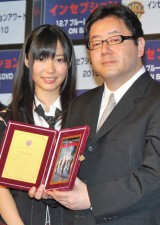 映画『インセプション』のBD&DVD発売記念イベントに出席したAKB48の指原莉乃(左)と秋元康 (C)ORICON DD inc.