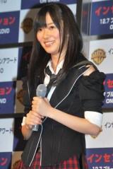 映画『インセプション』のBD&DVD発売記念イベントに出席したAKB48の指原莉乃 (C)ORICON DD inc.