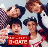 D☆DATE、デビューシングルが初登場7位