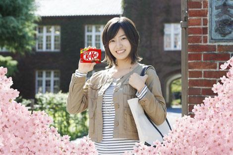 """キットカットの""""受験生応援キャラクター""""に抜擢された南沢奈央"""