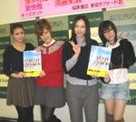 写真集『虹色ベリーズ』の発売記念イベントに登場したBerryz工房の菅谷梨沙子、夏焼雅、須藤茉麻、清水佐紀。