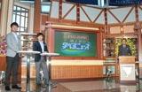 テレビ朝日系『そうだったのか! 池上彰の学べるニュース』の会見の模様