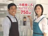2010年 CM好感度ランキング9位は『キッコーマン/キッコーマン 特選 丸大豆しょうゆ』