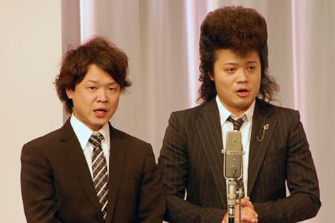 ライブ形式の結婚式『ハチミツ二郎結婚式』に登場したバッドボーイズ (C)ORICON DD inc.