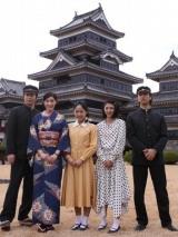 (左から)田中圭、マイコ、井上真央、満島ひかり、金子ノブアキ