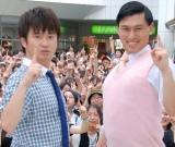 1位のオードリー(左から)若林正恭、春日俊彰 (C)ORICON DD inc.