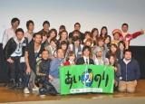『あいのり2』(CSフジ)の復活記念完成披露試写会には、OB&OGメンバーが集結! (C)ORICON DD inc.