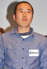 『あいのり2』(CSフジ)の復活記念完成披露試写会に参加した、OBメンバーの芳ちゃん (C)ORICON DD inc.
