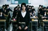 『第34回 日本アカデミー賞』優秀作品賞に選ばれた、中島哲也監督の『告白』 (C)2010「告白」製作委員会