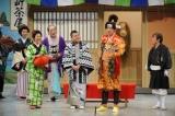 植村花菜が新喜劇に初出演! 『よしもと新喜劇お正月スペシャル』(毎日放送)収録時の模様