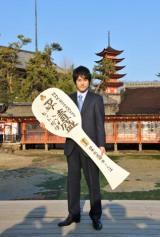 """贈呈された""""ジャンボ杓文字""""を手に、広島・厳島神社でヒット祈願を行った松山ケンイチ"""