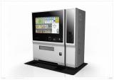 25日より渋谷駅、池袋駅にも設置される『次世代自販機』
