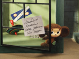 (C)2010 Cheburashka Movie Partners /Cheburashka Project (C)BANDAI/劇場版「くまのがっこう」製作委員会