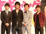 映画『漫才ギャング』の完成報告会見に出席した(左から)ピース・綾部祐二、上地雄輔、佐藤隆太、監督の品川ヒロシ