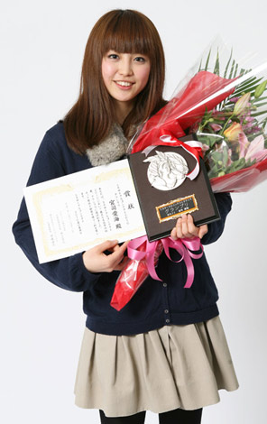 グランプリを受賞した宮司愛海さん。賞金50万円をゲット