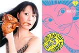 熱狂的なファンがいる「臨死!! 江古田ちゃん」(講談社刊)を鳥居みゆき主演で実写化 (c)日本テレビ