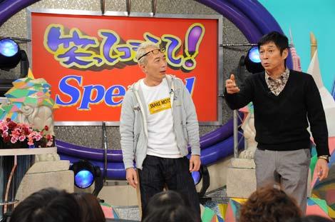 「笑ってコラえて!」3時間SPにゲストとして登場する明石家さんま(右)と所ジョージ (c)日本テレビ