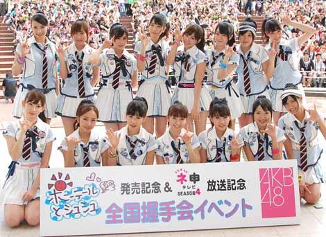 2010年大活躍! 『今年の顔ランキング』2位はAKB48 (C)ORICON DD inc.