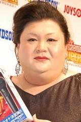 2010年大活躍! 『今年の顔ランキング』8位はマツコ・デラックス (C)ORICON DD inc.