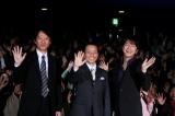 映画『相棒−劇場版II−』の舞台あいさつに登場した(左から)川原和久、水谷豊、及川光博 (C)ORICON DD inc.