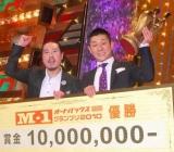 ラストイヤーとなったM-1で悲願の初優勝を果たした笑い飯 (C)ORICON DD inc.