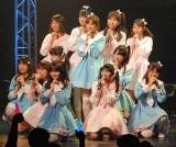 ご当地アイドルNo.1決定イベント『U.M.U AWARD 2010』の決勝戦に出場した、愛知県代表・名古屋名物!愛情委員会 (C)ORICON DD inc.