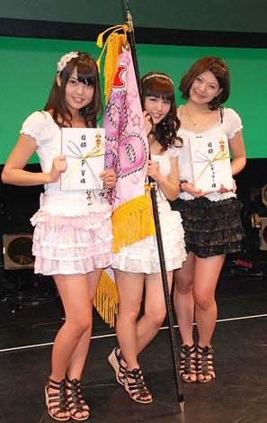 ご当地アイドルNo.1を決定するイベント『U.M.U AWARD 2010』で優勝した、新潟県代表のNegicco ※左からKaede、Nao☆、Megu (C)ORICON DD inc.