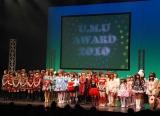 ご当地アイドルNo.1を決定するイベント『U.M.U AWARD 2010』決勝戦の模様 (C)ORICON DD inc.