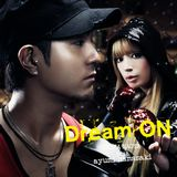 AAA・浦田直也とのコラボシングル「Dream ON」