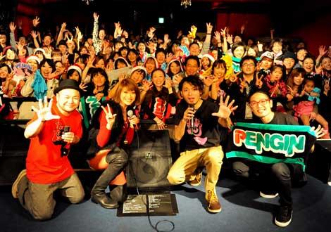 サプライズでPENGINのライブに出演した山田優(左より2人目)