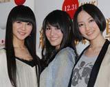 今年で3度目となる紅白では「ねぇ」を歌うPerfume (C)ORICON DD.inc
