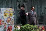 映画『相棒-劇場版II-』より (C)2010「相棒-劇場版II-」パートナーズ
