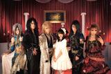 Versaillesメンバーと小池里奈(左から4人目)