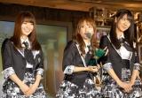 『第25回 日本ゴールドディスク大賞』授賞式に出席したAKB48の大島優子、高橋みなみ、柏木由紀 (C)ORICON DD inc.