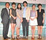 (左から)風間杜夫、AKB48の篠田麻里子、戸田恵梨香、三浦春馬、武井咲、内田有紀 (C)ORICON DD inc.