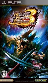 『モンスターハンターポータブル 3rd』 (C)CAPCOM CO., LTD. 2010 ALL RIGHTS RESERVED.