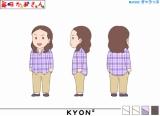 アニメ『毎日かあさん』(テレビ東京系)で小泉今日子が声優を務めるアニメキャラクター (c)西原理恵子・MTND