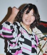 映画『デッドクリフ』の公開初日イベントに出席した、お笑いコンビ・オアシズの大久保佳代子 (C)ORICON DD inc.
