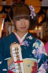 今年成人式を迎え振袖姿を披露したAKB48・佐藤夏希 (C)ORICON DD inc.