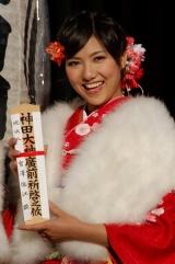 今年成人式を迎え振袖姿を披露したAKB48・宮澤佐江 (C)ORICON DD inc.