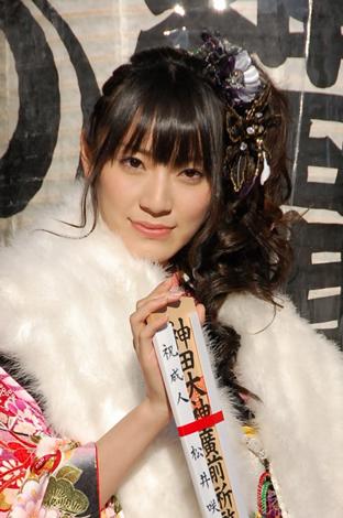 今年成人式を迎え振袖姿を披露したAKB48・松井咲子 (C)ORICON DD inc.