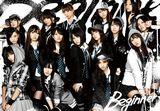 2010年シングル1、2位を独占したAKB48