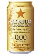 サッポロビールが3月16日より発売するビールテイスト飲料『サッポロ プレミアムアルコールフリー』