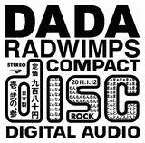 3年ぶり通算2作目のシングル首位を獲得した「DADA」