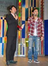 『よしもと×Yahoo!JAPAN生配信パワーアップ宣言』の概要発表記者会見に出席したMCのペナルティ