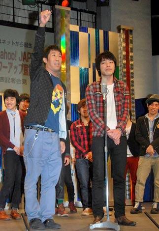 『よしもと×Yahoo!JAPAN生配信パワーアップ宣言』の概要発表記者会見に出席した麒麟 (C)ORICON DD inc.