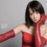 3rdシングル「絆」のジャケット初公開(※写真は「CD+DVD」盤)